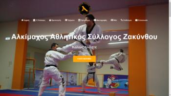 Alkimachos Taekwondo-Hapkido - Athletic Club, Zakynthos