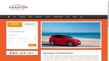 Anadyon Car & Motorbike Rentals, Zakynthos