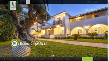 Villa Phoenix Apartments & Studios, Limni Keri, Zakynthos